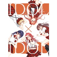 Doujinshi - Illustration book - IM@S SHINY COLORS / All Characters (THE IDOLM@STER) (イラスト本「IDOL×IDOL」) / ナナイロエトワール
