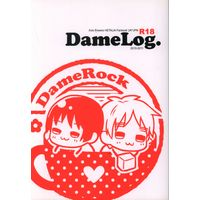 [Boys Love (Yaoi) : R18] Doujinshi - Hetalia / United Kingdom x Japan (DameLog. *再録) / DameRock