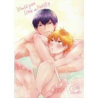 [Boys Love (Yaoi) : R18] Doujinshi - Haikyuu!! / Kageyama x Hinata (Would you like a Refill? ☆ハイキュー!!) / PiERRoT
