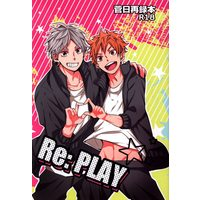 [Boys Love (Yaoi) : R18] Doujinshi - Haikyuu!! / Sugawara Koushi x Hinata Shoyo (Re:PLAY *再録 ☆ハイキュー!!) / cat snake