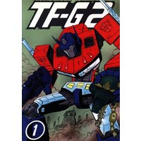 Doujinshi - Transformers / All Characters (TF-G2 1*状態B) / 6のみや