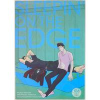 [Boys Love (Yaoi) : R18] Doujinshi - WORLD TRIGGER / Fuyushima Shinji x Tōma Isami (SLEEPING ON THE EDGE ☆ワールドトリガー) / Nest!