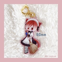 Key Chain - Shadowbringers / G'raha Tia (Crystal Exarch)