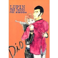 Doujinshi - Lupin III / All Characters & Lupin (Dio) / WATER FRONT