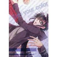 Doujinshi - K (K Project) / Misaki & Saruhiko (Day your color) / 星の屑