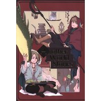 Doujinshi - Anthology - Hetalia / France x United Kingdom (Another World Stories *アンソロジー) / Axis powers ヘタリア