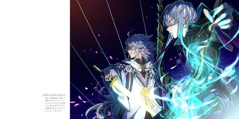 Doujinshi - Illustration book - Touhou Project / Merlin x Asclepius (WHITE FLAME) / さしみ醤油