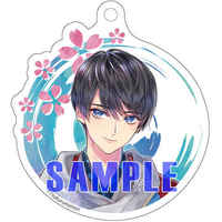 Key Chain - Original