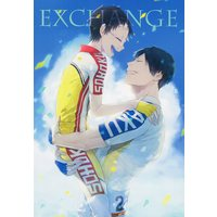 Doujinshi - Anthology - Yowamushi Pedal / Arakita x Sakamichi (EXCHANGE *合同誌) / 飴と鞭