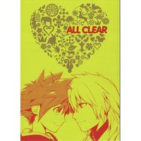 Doujinshi - KINGDOM HEARTS / Riku x Sora (ALL CLEAR) / ROC-ON