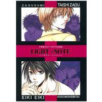 Doujinshi - Death Note (LIGHT NOTE) / Kozouya