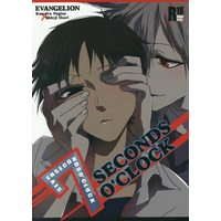 [Boys Love (Yaoi) : R18] Doujinshi - Evangelion / Kaworu x Shinji (7SECONDS O'CLOCK ☆新世紀エヴァンゲリオン) / WhiP!