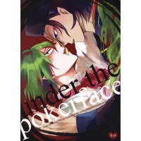 [Boys Love (Yaoi) : R18] Doujinshi - Yowamushi Pedal / Toudou x Makishima (under the pokerfect) / Kana wa Wana