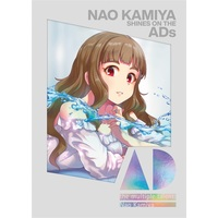 Doujinshi - Illustration book - IM@S: Cinderella Girls / Nao Kamiya (AD the multiple talent; Nao Kamiya) / Wimdac Studio