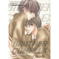 [Boys Love (Yaoi) : R18] Doujinshi - Novel - Prince Of Tennis / Fuji x Ryoma (BROTHER COMPLEX) / LAPPISCH