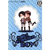 [Boys Love (Yaoi) : R18] Doujinshi - Shingeki no Kyojin / Levi x Eren (Callot Collection BOY *再録) / Kyarurotto