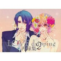 Doujinshi - Omnibus - Mobile Suit Gundam SEED (LOVE dripping 再録集 2) / 蝶々