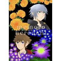 Doujinshi - Anthology - KINGDOM HEARTS / Riku x Sora (Memoro heredanto) / ringo's BOOTH SHOP