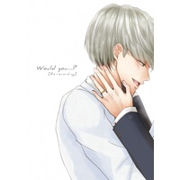 Doujinshi - Persona4 / Narukami Yu & Yosuke (Would you...? [Re-recording]) / Mint Flavor