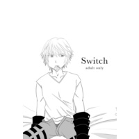 [Boys Love (Yaoi) : R18] Doujinshi - KINGDOM HEARTS / Riku x Sora (Switch) / ringo's BOOTH SHOP