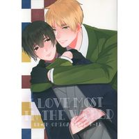 [Boys Love (Yaoi) : R18] Doujinshi - Hetalia / United Kingdom x Japan (I LOVE MOST IN THE WORLD) / だいず