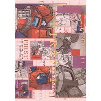 Doujinshi - Transformers / All Characters (FIRST *コピー 11) / TF.CORPORATION