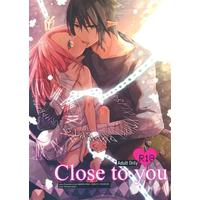 [NL:R18] Doujinshi - NARUTO / Sasuke x Sakura (Close to you【池袋本店出品】) / Amanojaku