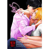 [Boys Love (Yaoi) : R18] Doujinshi - BANANA FISH / Ash x Eiji (Sexy Fragrance) / 翡翠の巣