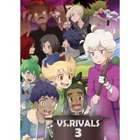 Doujinshi - Pokémon Sword and Shield / Green & Hop (Pokémon) & Bede ((9/27発行予定)VS.RIVALS3) / ミシマミタカ