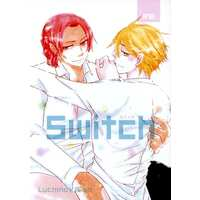 [Boys Love (Yaoi) : R18] Doujinshi - Lucky Dog 1 / Luchino x Giancarlo (【コピー誌】Switch) / Bergamot Honey