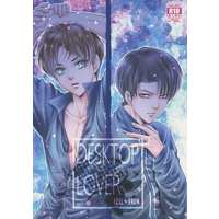 [Boys Love (Yaoi) : R18] Doujinshi - Shingeki no Kyojin / Levi x Eren (DESKTOP LOVERS) / MOMOMAN CLUB