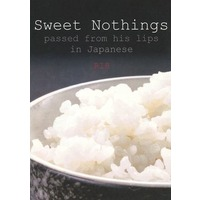 [Boys Love (Yaoi) : R18] Doujinshi - Novel - Hetalia / Japan x America (Sweet Nothings passed from his lips in Japanese) / 青茶屋