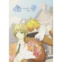 [Boys Love (Yaoi) : R18] Doujinshi - Novel - Hetalia / America x United Kingdom (アイリスの咲く頃に) / 白色望遠鏡