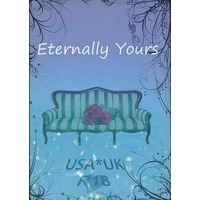 [Boys Love (Yaoi) : R18] Doujinshi - Novel - Hetalia / America x United Kingdom (Eternally yours) / Lilye Bell