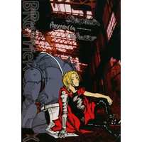 Doujinshi - Anthology - Fullmetal Alchemist / Edward Elric & Alphonse Elric (BRoTHeR CoMPLeX) / 小児科/DANZIG