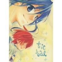 Doujinshi - Tales of Eternia / Keel Zeibel (tictac) / あさのころも