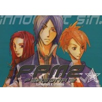 Doujinshi - Persona2 (PPM2) / SPANGLE