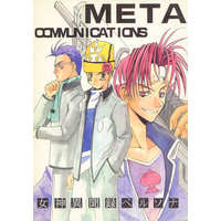 Doujinshi - Persona Series / All Characters (Persona) (META COMMUNICATIONS) / アーカム計画