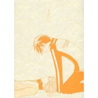 Doujinshi - Prince Of Tennis / Tezuka x Atobe (偶然を知っている sure as fate) / レトロギニョオルside-Z