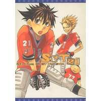 Doujinshi - Eyeshield 21 / All Characters (set21) / キサさん定食