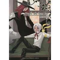Doujinshi - Manga&Novel - D.Gray-man / Cross Marian x Allen Walker (星を狩る者達 People who hunt star) / Frozen Forest