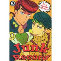 [Boys Love (Yaoi) : R18] Doujinshi - Jojo Part 4: Diamond Is Unbreakable / Jyosuke x Rohan (Junk Record *再録) / teikaro