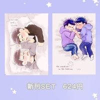 Doujinshi - Osomatsu-san / Karamatsu x Ichimatsu (falling and loving +sunshine in the bedroom) / ねるところ