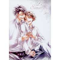 [Boys Love (Yaoi) : R18] Doujinshi - Novel - PSYCHO-PASS / Masaoka x Kagari (Love Sincerely) / くりまんじゅう