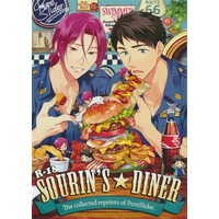[Boys Love (Yaoi) : R18] Doujinshi - High Speed! / Sosuke x Rin (Sourin'sDINER) / PureSlider.
