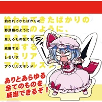 Acrylic stand - Touhou Project / Remilia Scarlet