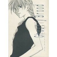 Doujinshi - Mobile Suit Gundam Wing / Heero Yuy x Duo Maxwell (Ghastly Brood The Second Volume) / PaPaPa