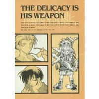 Doujinshi - Bakusou Kyoudai Let's & Go (THE DELICACY IS HIS WEAPON) / Kaiten Mokugyo