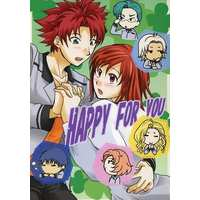 Doujinshi - Tokimemo GS / Hariya Kounoshin x Bambi (HAPPY FOR YOU) / ごっちょん屋