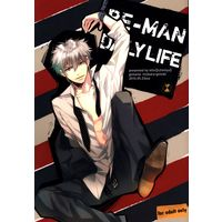 [Boys Love (Yaoi) : R18] Doujinshi - Gintama / Hijikata x Gintoki (RE-MAN DAILYLIFE) / 麒麟